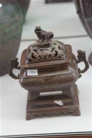 Sale 8032 - Lot 66 - Xi Jinping Tong Censer