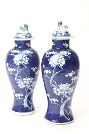 Sale 8670 - Lot 242 - Pair of Blue and White Chinese Vases with Finial Tops ( H 26cm)