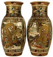 Sale 8264 - Lot 86 - Meiji Period Satsuma Pair of Vases
