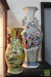 Sale 8288 - Lot 80 - Chinese Octagonal Vase & Another
