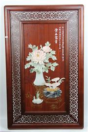 Sale 8393 - Lot 88 - Chinese Timber Jade & Stone decorated Panel