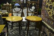 Sale 8058 - Lot 1049 - Pair of Bentwood Chairs w Rattan Seats