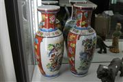 Sale 8283 - Lot 83 - Chinese Pair of Polychrome Vases