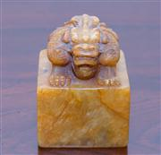 Sale 8308A - Lot 49 - A Chinese Shoushan yellow stone seal, with carved auspicious animal handle, H 8cm