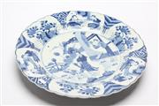 Sale 8673 - Lot 95 - Chinese Large Blue And White Charger