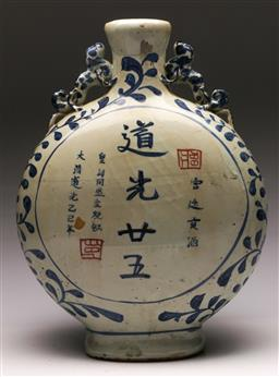 Sale 9136 - Lot 283 - Blue and white Chinese twin handled moon flask vase (H:40cm)