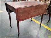 Sale 8598 - Lot 1093A - George III Mahogany Pembroke Table, with ebony stringing, frieze drawer & turned legs
