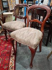 Sale 8904 - Lot 1095 - Harlequin Set of Four Mahogany Dining Chairs
