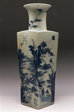 Sale 9136 - Lot 286 - Blue and white four sided vase depicting river and mountain scene (H:51cm)