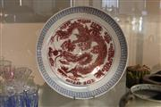 Sale 8100 - Lot 73 - Blue & White & Iron Red Dragon Plate