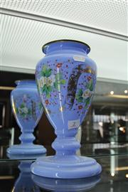Sale 7977 - Lot 2 - Victorian Blue Glass Vase with Enamelled Decoration