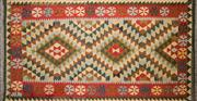 Sale 8256B - Lot 54 - Persian Kilim 193cm 105cm RRP $400