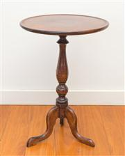 Sale 8470H - Lot 307 - A Georgian style mahogany occasional table on tuned base, H 56cm