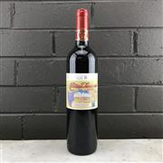 Sale 8911X - Lot 87 - 1x 2017 Chateau Tanunda Heritage Release Old Vine Shiraz, Barossa Valley
