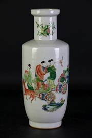 Sale 8980S - Lot 616 - Famille verte rouleau vase decorated with maidens and deer, mark to base (H29.5cm)