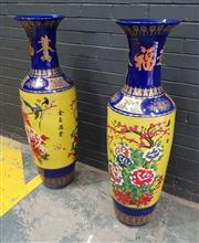 Sale 9043 - Lot 1001 - Pair of Large Ceramic Blue and Yellow Chinese vases (h:126cm)