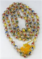 Sale 8153 - Lot 38 - Chinese Signed Court Beads