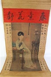 Sale 8940T - Lot 657 - Lady themed Chinese scroll