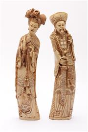 Sale 9032 - Lot 81 - Pair of Chinese composite emperor and empress figures, losses to sceptre and repair to neck of Empress (H29cm)