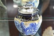 Sale 7977 - Lot 37 - Doulton Burslem Blue and Gilt Biscuit Barrel with later lid