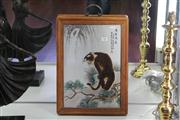 Sale 7953 - Lot 15 - Chinese Framed Tile Painting of Tiger