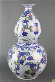 Sale 8621 - Lot 82 - Large Chinese Double Gourd Vase