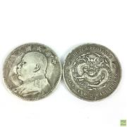 Sale 8648A - Lot 159 - Chinese Coins (2)