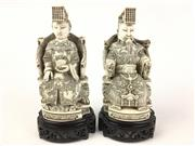 Sale 8995H - Lot 7 - A pair of Chinese ivory figures of an emperor and empress, bearing character marks to base, each on stands, total height including s...