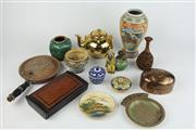 Sale 8393 - Lot 92 - Cloisonne Lidded Container with Other Chinese Wares incl. Small Decorative Plate