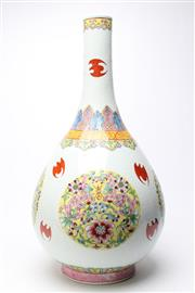 Sale 8732W - Lot 69 - Large Famille Rose Bottle Shape Vase Qianlong Marked H: 65cm