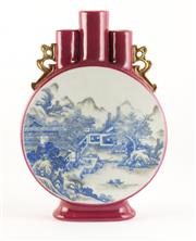 Sale 8536 - Lot 30 - Unusual Chinese moon flask with three spouts flanked by two gilded handles, decorated with mountainous riverscapes, Chien-lung marks...