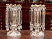 Sale 8804A - Lot 6 - A pair of Victorian white overlay glass and gilt lustre vases with prismatic drops, H 25cm