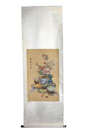 Sale 8153 - Lot 33 - Chinese Painting Scroll Attributed to Mei Lanfang (1894-1961)