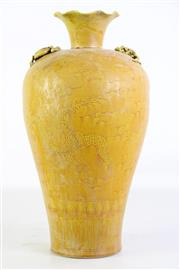 Sale 8940 - Lot 92 - Imperial yellow glazed meiping vase featuring dragons, restored rim, H35.5cm