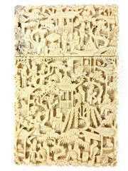 Sale 8995H - Lot 17 - An elaborately carved ivory cigarette/card case, height 11.5cm, width 7.5cm depth 1.7cm