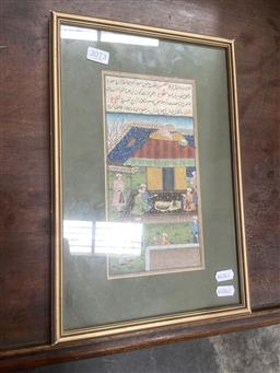 Sale 9094 - Lot 2073 - Indian Minature depicting Mens Gathering in Court Gardens 24 x 36cm (frame) -