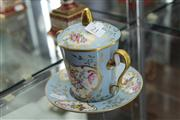 Sale 7977 - Lot 21 - Limoges Hand Painted Covered Cup and Saucer