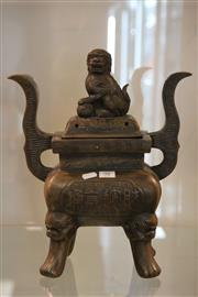 Sale 7998 - Lot 98 - Chinese Metal Censer with a Fo Dog Finial