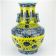 Sale 8221 - Lot 14 - Chien Lung Marked Blue & White Yellow Ground Vase