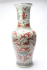 Sale 8662 - Lot 75 - Large Red and White Dragon Themed Vase