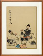 Sale 8536 - Lot 63 - Framed Chinese painting, depicting two men drinking wine, signed, framed size H68cm, W52cm
