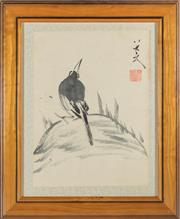 Sale 8536 - Lot 96 - Framed Chinese painting of a standing bird, signed, framed size H56cm, W46