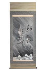 Sale 8153 - Lot 26 - Chinese Painting Scroll