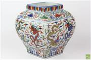 Sale 8529 - Lot 227 - Woucai Square Jar With Ming Stamp