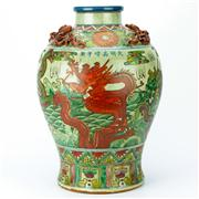 Sale 8221 - Lot 8 - Chia Ching Marked Iron Red Dragon Vase