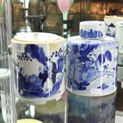 Sale 8351 - Lot 22 - Chinese Blue & White Lidded Ginger Jar with Another Blue & White Jar
