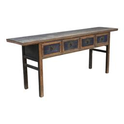 Sale 9245T - Lot 65 - A vintage Chinese walnut console table with four drawers. Dimensions: H 87 x W 217 x D 48cm