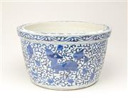 Sale 8471H - Lot 23 - A Chinese blue and white Kylin punch bowl, marks to rim, H 16cm