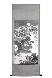 Sale 8153 - Lot 27 - Chinese Painting Scroll