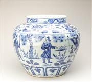 Sale 8471H - Lot 7 - A large Chinese blue and white pot, with floral and figural design, label to base, H 33cm